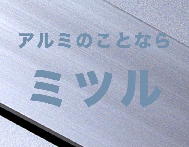 第8回 国際 道工具・作業用品EXPO(通称 ツールジャパン)に今年も出展いたします。 会期:2018年10日10日(水)〜 12日(金)10:00〜18:00(12日のみ17:00修了) 会場:幕張メッセ 主催:リード […]