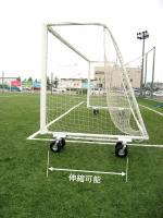 アルミ製サッカーゴール運搬車