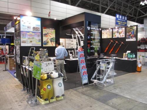 第3回 道具・作業用品EXPO(ツールジャパン)