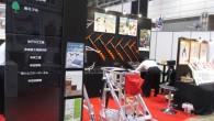 第5回 国際 道工具・作業用品EXPO(TooL Japan)に出展いたしました。 弊社はこの展示会に第一回から参加しています。 展示した商品の中でゴンドラ、セレクトフィット、梯子アタッチメント用リリーフの3点に対して、 […]